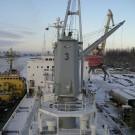 vessel alongside in port